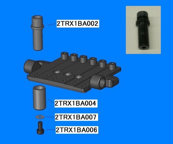 IBANEZ Tremoloarmfassung - für ZR V1.1 Tremolo (2TRX1BA002)