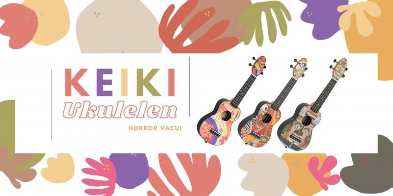 https://www.meinlshop.de/de/ortega/keiki-ukuleles/ukuleles/k2