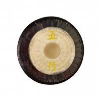 """The MEINL Wu Xing Gongs - Gong - 28"""" / 71cm - E2 - F2 (G28-WX)"""