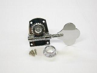 IBANEZ machine head set - chrome for 4-string bass ATK300/ATK310 (2MH1ATK4C)