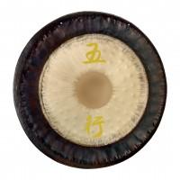 """The MEINL Wu Xing Gongs - Gong - 36"""" / 91cm - A1# - B1 (H1) (G36-WX)"""