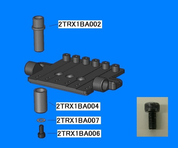 IBANEZ arm socket fix bolt - for ZR ver. 1.1Tremolo (2TRX1BA006)