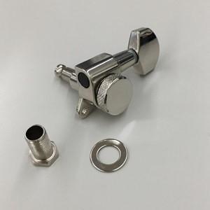IBANEZ Einzelmechanik Links - nickel (2MG0067SL-NI)
