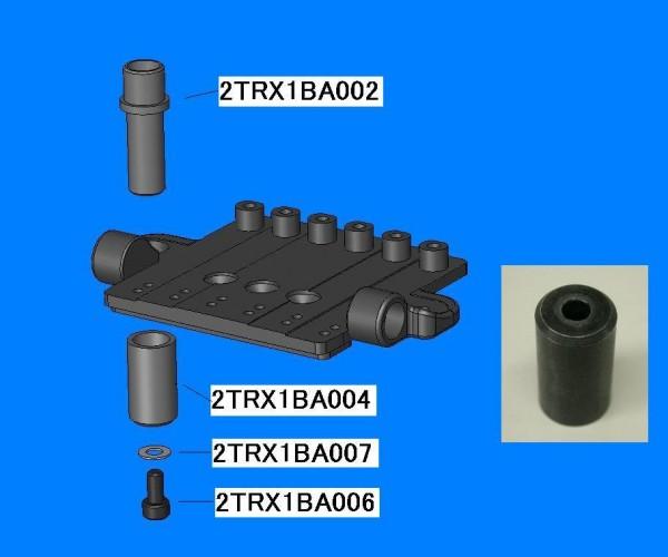 IBANEZ Tremoloarmfassung - für ZR V1.1 Tremolo (2TRX1BA004)