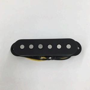 IBANEZ Middle Pickup Quantum Single - Flat Black (3PUQSM0-FB)