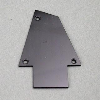 IBANEZ plastic truss rod cover - for selected RG/GRG/X series models (4PT1CRGL1B)